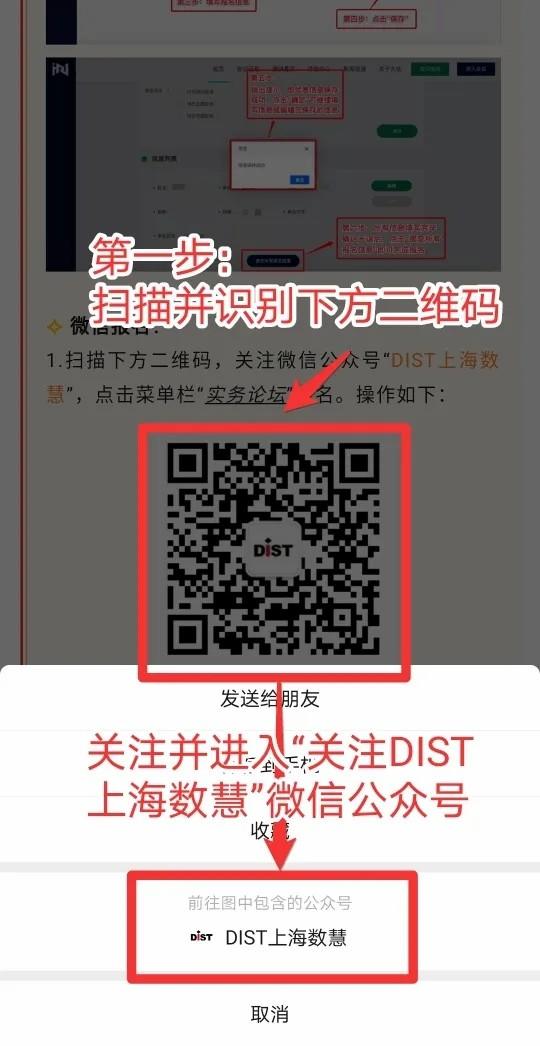 数慧新闻9.jpg