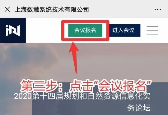 数慧新闻10.1.jpg